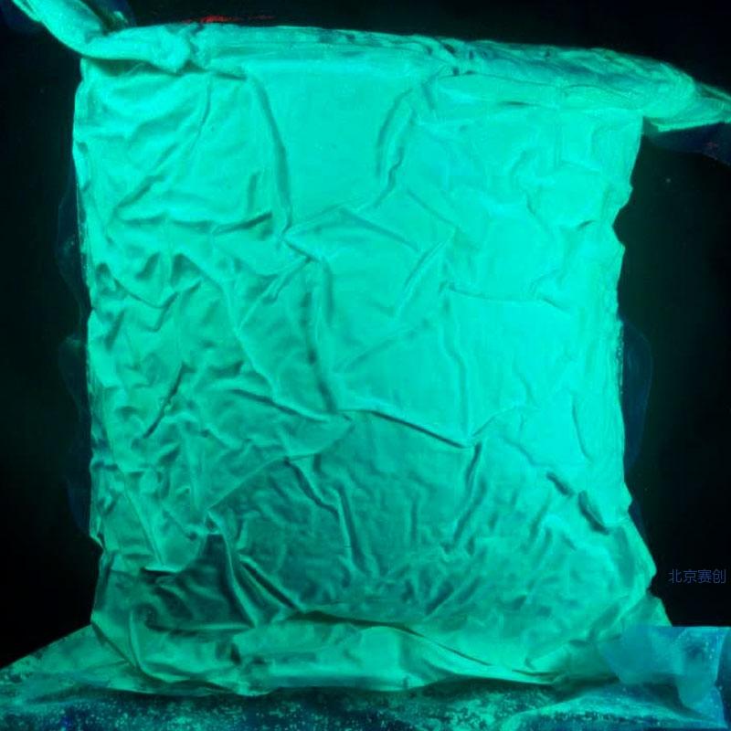 短波綠熒光粉
